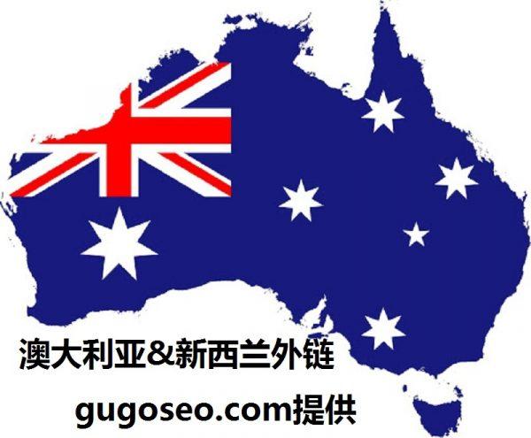 谷歌澳大利亚推广